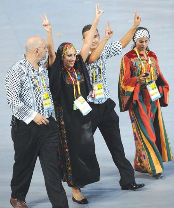 Palestine Olympic team wearing traditional dresses